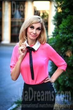Julichka from Zaporozhye 41 years - happy woman. My small public photo.