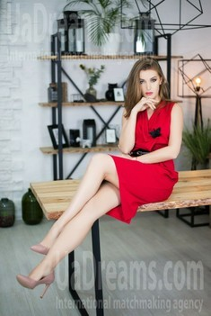 Svetlana from Dnipro 28 years - future wife. My small public photo.
