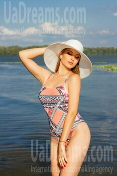 Svetlana from Dnipro 28 years - want to be loved. My small public photo.