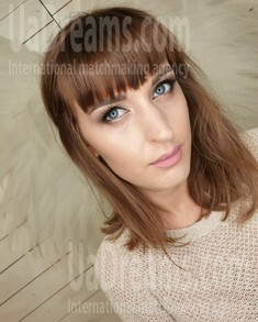 Svetlana from Dnipro 29 years - looking for relationship. My small public photo.