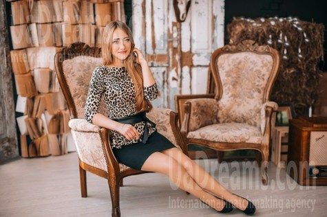 Kate from Lutsk 19 years - on a summer outing. My small public photo.