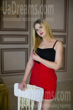 Yana from Sumy 28 years - desirable woman. My small public photo.