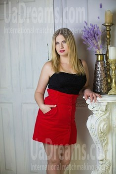 Yana from Sumy 28 years - look for a man. My small public photo.