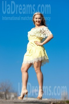 Olechka from Kremenchug 36 years - ukrainian bride. My small public photo.