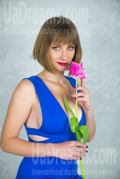 Luba from Sumy 29 years - bride for you. My small public photo.