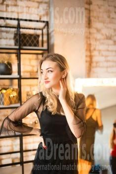 Viktoriya from Lviv 24 years - happy woman. My small public photo.