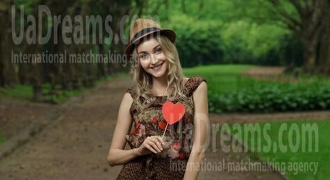 Viktoriya from Lviv 26 years - eyes with love. My small public photo.
