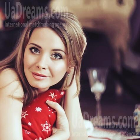 Natalie from Kiev 28 years - ukrainian woman. My small public photo.