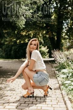 Diana from Ivano-Frankovsk 23 years - ukrainian woman. My small public photo.