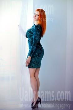 Xenya from Zaporozhye 21 years - happy woman. My small public photo.