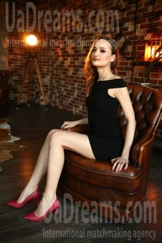 Nadya from Kiev 31 years - cool photo shooting. My small public photo.