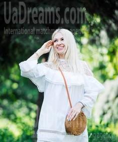 Nataliya from Cherkasy 44 years - soft light. My small public photo.