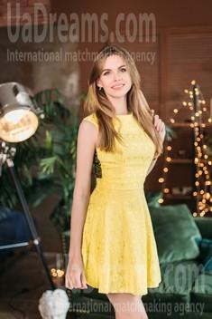 Nadezhda from Kharkov 31 years - joy and happiness. My small public photo.