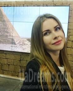 Nadezhda from Kharkov 31 years - future wife. My small public photo.