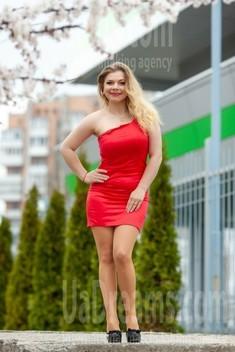 Nastyusha from Kremenchug 24 years - good mood. My small public photo.