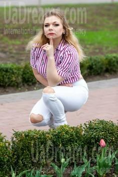 Nastyusha from Kremenchug 24 years - ukrainian woman. My small public photo.