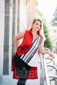 Maria from Cherkasy 19 years - seeking soulmate. My small public photo.