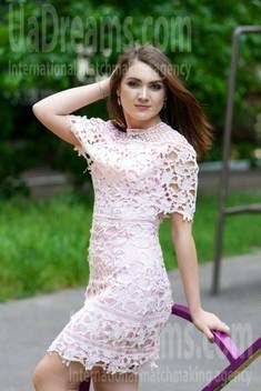 Daria from Kremenchug 29 years - kind russian girl. My small public photo.