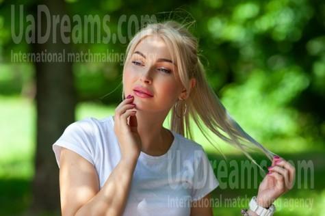 Taisiya from Kremenchug 30 years - desirable woman. My small public photo.