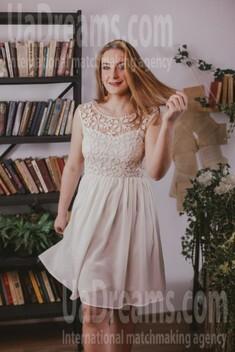 Anastasia from Kremenchug 18 years - ukrainian girl. My small public photo.