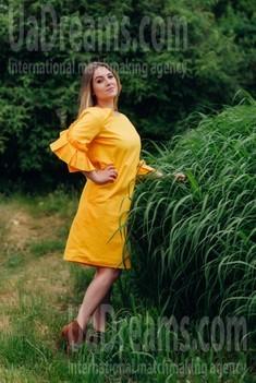 Kristina from Poltava 22 years - charm and softness. My small public photo.