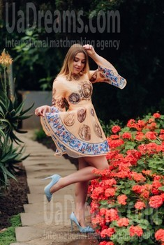 Kristina from Poltava 22 years - desirable woman. My small public photo.