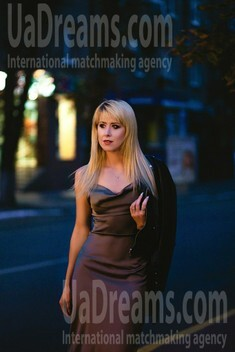 Julia from Kremenchug 34 years - single lady. My small public photo.