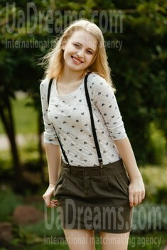 Inga from Dnipro 22 years - it's me. My small public photo.