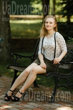 Inga from Dnipro 22 years - joy and happiness. My small public photo.