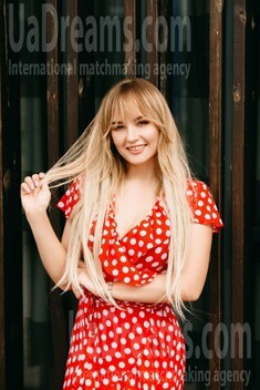 Anastasia from Cherkasy 22 years - look for a man. My small public photo.