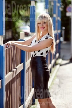 Tatiana 36 years - ukrainian bride. My small public photo.