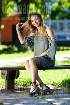 Alena from Kremenchug 19 years - sexy lady. My small public photo.