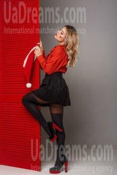 Karina from Kiev 20 years - Music-lover girl. My small public photo.