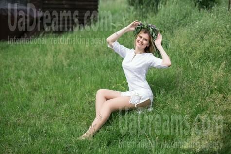 Karina from Kharkov 40 years - creative image. My small public photo.