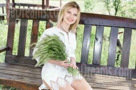 Karina from Kharkov 40 years - loving woman. My small public photo.