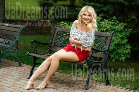 Elizaveta from Dnipro 19 years - kind russian girl. My small public photo.