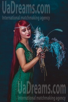 Liza from Dnipro 18 years - single lady. My small public photo.