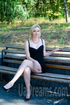 Olya from Cherkasy 33 years - eyes lakes. My small public photo.