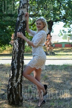 Olya from Cherkasy 34 years - ukrainian bride. My small public photo.