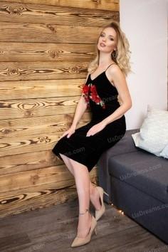 Olga Dnipro 27 y.o. - intelligent lady - small public photo.