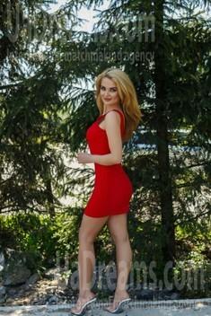 Maryana from Ivano-Frankovsk 32 years - future wife. My small public photo.