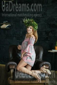 Lyudochka 22 years - ukrainian bride. My small public photo.