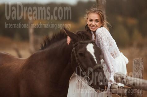 Vlada 19 years - future bride. My small public photo.