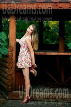 Marina from Cherkasy 34 years - photo gallery. My small public photo.