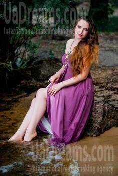 Alenka from Cherkasy 24 years - sunny smile. My small public photo.