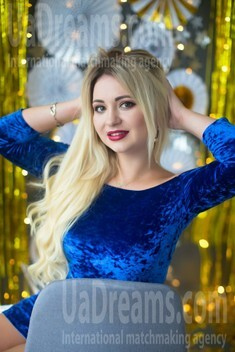 Alyona from Sumy 25 years - single russian woman. My small public photo.