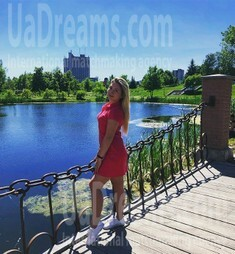 Alyona from Sumy 25 years - romantic girl. My small public photo.