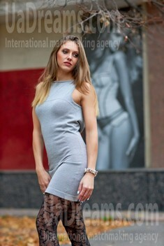 Ekaterina from Kremenchug 30 years - search for love. My small public photo.