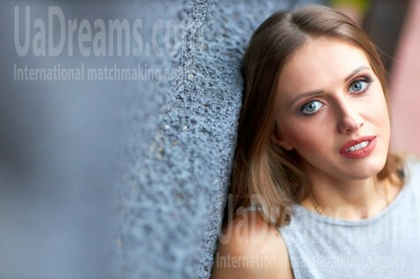 Ekaterina from Kremenchug 31 years - single russian woman. My small public photo.