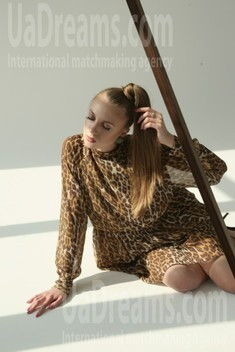 Angela from Kiev 24 years - girl for marriage. My small public photo.